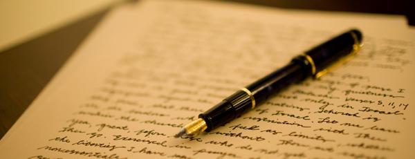 письма любимому